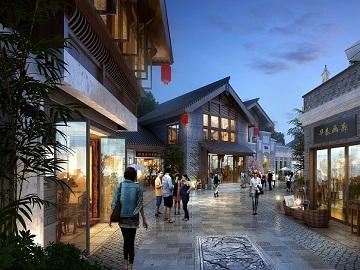 青城里国际旅游度假区