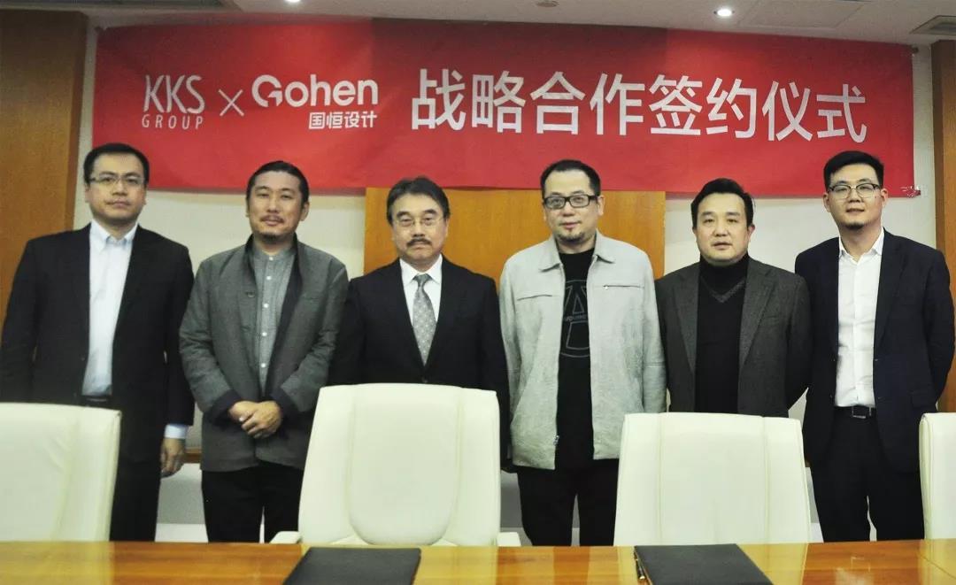KKS集团与欧宝体育竞猜网首页设计战略签约并落户Gohen数字创意中心